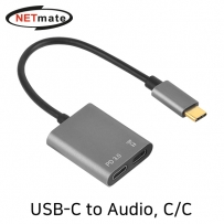 NETmate NM-TCS03 USB-C to Audio(USB-C) + PD 컨버터(이어폰 듀얼젠더)