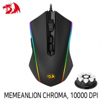 Redragon MEMEANLION CHROMA M710 RGB 게이밍 마우스