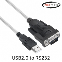 NETmate KW825 USB2.0 to RS232 시리얼 컨버터(FTDI/1.8m)