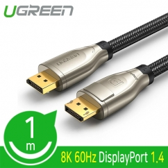 Ugreen U-60842 8K 60Hz DisplayPort 1.4 케이블 1m