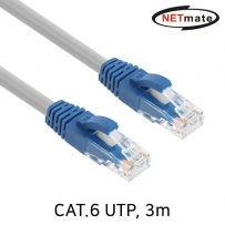NETmate NMX-US630X CAT.6 UTP 기가비트 랜 케이블 3m
