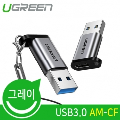 Ugreen U-50533 USB3.0 AM-CF 젠더(그레이)