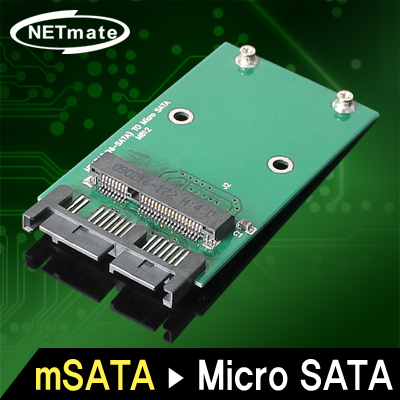 NETmate NM-SSC5 Mini SATA SSD to Micro SATA 컨버터(SSD미포함)