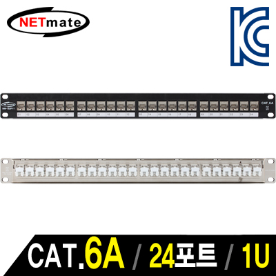 NETmate NM-SUP11 CAT.6A STP 24포트 키스톤잭 판넬(1U)