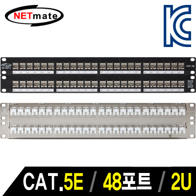 NETmate NM-SUP12 CAT.5E STP 48포트 키스톤잭 판넬(2U)