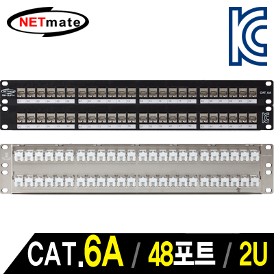 NETmate NM-SUP14 CAT.6A STP 48포트 키스톤잭 판넬(2U)