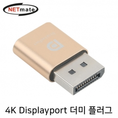 NETmate NM-RDP02 4K 17Hz DisplayPort 더미 플러그