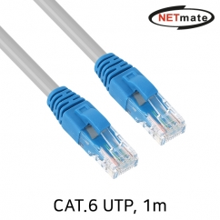 NETmate NMX-US610Z CAT.6 UTP 기가비트 랜 케이블 1m