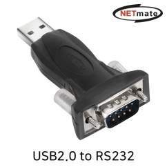 NETmate KW825(S2) USB2.0 to RS232 시리얼 컨버터(FTDI)