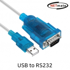 NETmate KW925 USB to RS232 시리얼 컨버터(Prolific/1.8m)