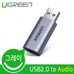 Ugreen U-80864 USB2.0 to Audio 컨버터